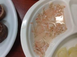 Tiny Shrimp