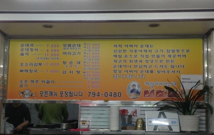 Hmmmm... I'll have the sundae.