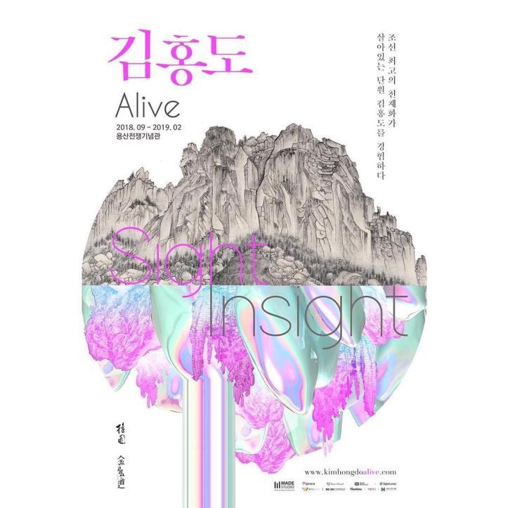 alive-exhibit