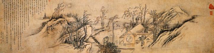 autumn-gimhongdo